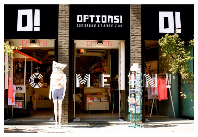 Options! Amsterdam via Passion and Obsession blog